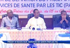 ATELIER PROJET D'ACCES AUX SERVICES DE SANTE PAR LES TIC